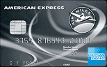 American Express AIR MILES Reserve Credit Card