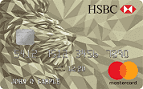 Apply online for HSBC Gold Mastercard